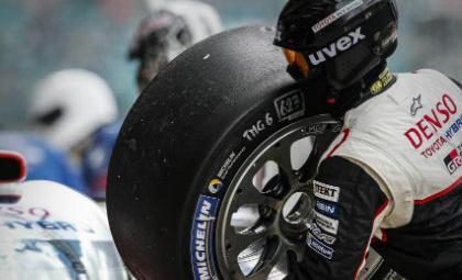 รถยนต์ edito motorsport experience ยาง
